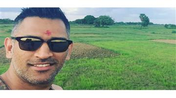 Khabar Odisha:Nation-Cricketer-Mahendra-Singh-Dhoni-to-send-vegetables-from-his-farmhouse-to-Dubai