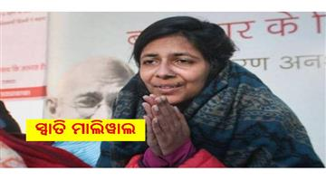 Khabar Odisha:Nation-Delhi-Commission-for-Women-Chief-Swati-Malival-admitted-to-hospital-after-strike