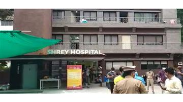 Khabar Odisha:Nation-Eight-people-died-in-the-fire-which-broke-out-at-Shrey-Hospital-in-Ahmedabad