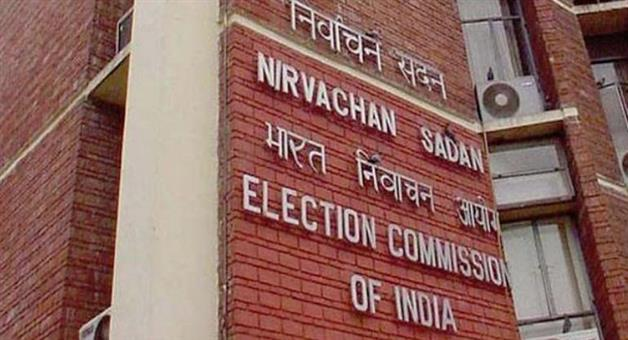 Khabar Odisha:Nation-Election-Commission-of-India-to-announce-dates-for-Maharashtra-and-Haryana-assembly-elections-at-noon-today