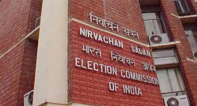 Khabar Odisha:Nation-Election-commission-final-meet-on-Haryana-and-Maharashtra-election-today