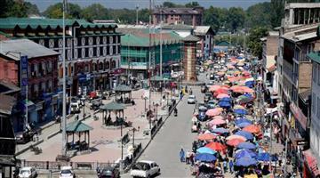 Khabar Odisha:Nation-Investors-summit-in-Jammu-and-Kashmir-has-been-postponed-to-2020
