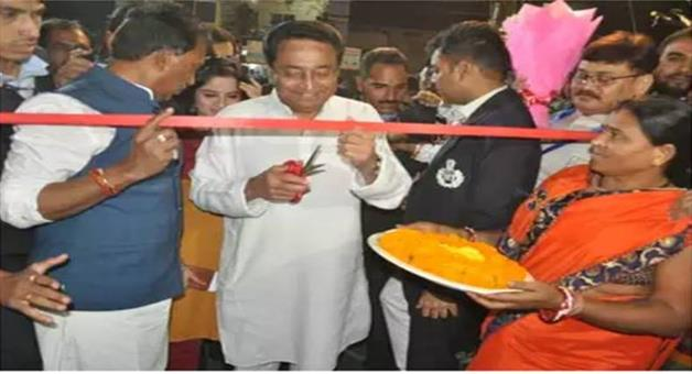 Khabar Odisha:Nation-Madhya-Pradesh-CM-Kamalnath-inaugurated-first-Sanjeevani-clinic-in-Indore