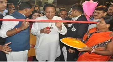 Khabar Odisha:Nation-Madhya-Pradesh-CM-Kamalnath-inaugurated-first-Sanjeevani-clinic-in-Indore