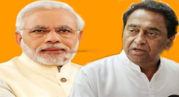 Khabar Odisha:Nation-Madhya-Pradesh-CM-Kamal-Nath-praised-PM-Modi-said-I-am-grateful-to-him