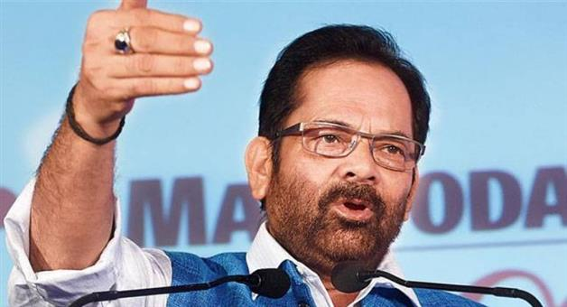 Khabar Odisha:Nation-Muslim-girls-will-be-given-free-coaching-for-UPSC-says-Union-Minister-Mukhtar-Abbas-Naqvi
