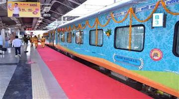 Khabar Odisha:Nation-Railways-preparing-to-run-Kashi-Mahakal-and-Tejas-express-amid-corona-virus-outbreak-in-the-country