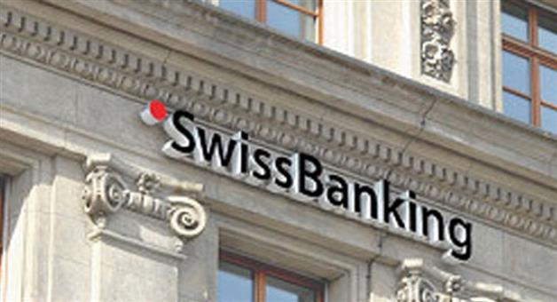 Khabar Odisha:Nation-Switzerland-has-accelerated-the-process-of-disclosing-names-of-Indian-Swiss-bank-account-holders