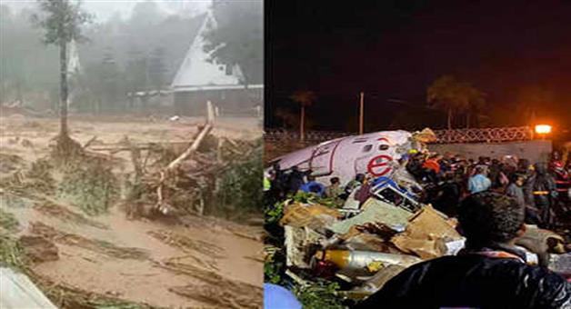 Khabar Odisha:Nation-Tragic-day-for-Kerala-first-the-deaths-in-Munnar-by-landslide-and-then-plane-crash-in-Kozhikode