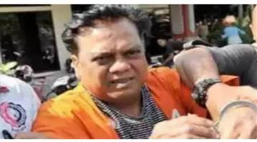Khabar Odisha:Nation-Underworld-Don-Chhota-Rajan-lodged-in-Tihar-jail-is-critical-condition-admitted-to-AIIMS