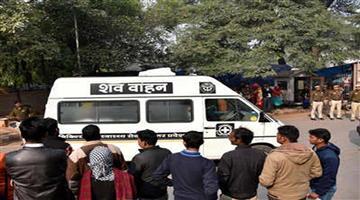 Khabar Odisha:Nation-Uttar-Pradesh-Last-rites-of-Unnao-rape-victim-will-be-done-on-Sunday-morning-says-sources