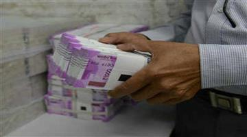 Khabar Odisha:Nation-Uttar-Pradesh-Kanpur-based-company-default-3592-crore-rupee-of-14-banks