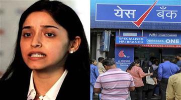 Khabar Odisha:Nation-Yes-bank-founder-Rana-Kapoors-daughter-Roshni-Kapoor-stopped-at-mumbai-airport