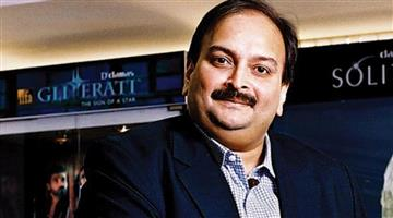 Khabar Odisha:Nation-business-Extradition-process-against-mehul-choksi-underway-sources