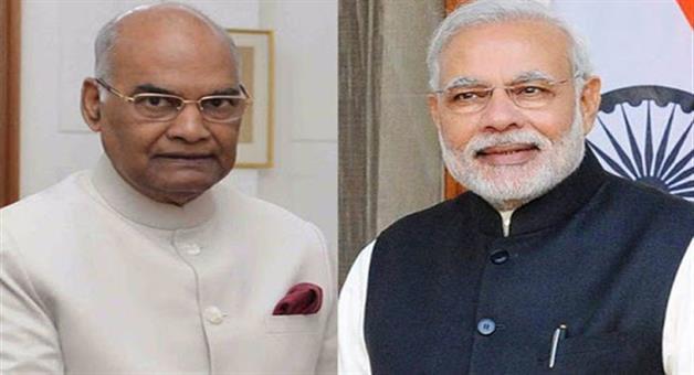 Khabar Odisha:National-Odisha-Narendra-Modi-and-Ramnath-Kovind-Wish-for-Sivaratri