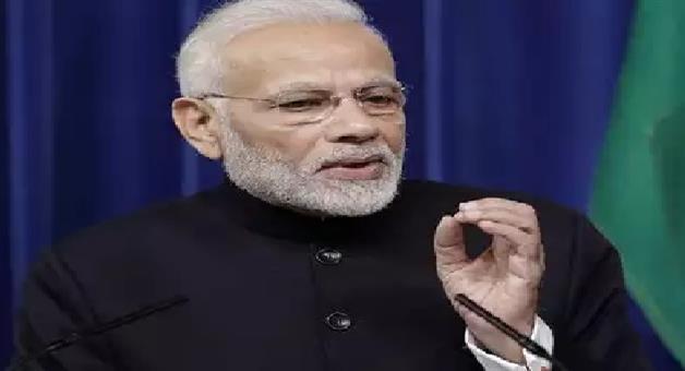 Khabar Odisha:National-Odisha-Narendra-modi-will-disburse-rs-25000-crore-to-12-crore-farmers-on-sunday