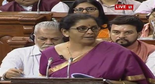 Khabar Odisha:National-Odisha-Union-Budget-india-2019-about-loan