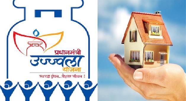 Khabar Odisha:National-Odisha-Union-Budget-india-2019-about-Ujjala-gas-and-home-for-financial-weaker-sections
