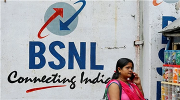 Khabar Odisha:National-Odisha-government-says-bsnl-mtnl-revival-on-cards-will-not-be-close-down