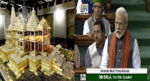 Khabar Odisha:National-Odisha-sri-ram-janambhoomi-tirth-kshetra-narendra-modi-announces-formation-of-ayodhya-temple-trust