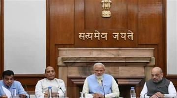 Khabar Odisha:National-Odisha-union-cabinet-has-approved-the-medical-termination-of-pregnancy-amendment-bill