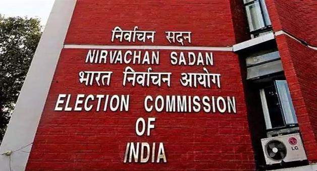 Khabar Odisha:National-Politics-17-State-Rajyasabha-election-on-march-26