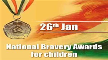 Khabar Odisha:National-State-Odisha-National-Bravery-Award-2019