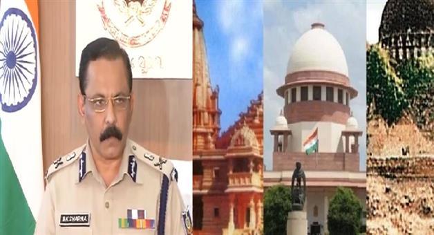 Khabar Odisha:National-State-Odisha-Adequate-Forces-Deployed-To-Maintain-Peace-After-Ayodhya-Verdict-Odisha-DGP