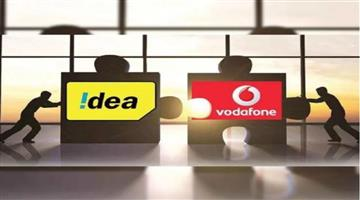 Khabar Odisha:National-business-Vodafone-Idea-Will-Raise-Services-Rates-From-December-1