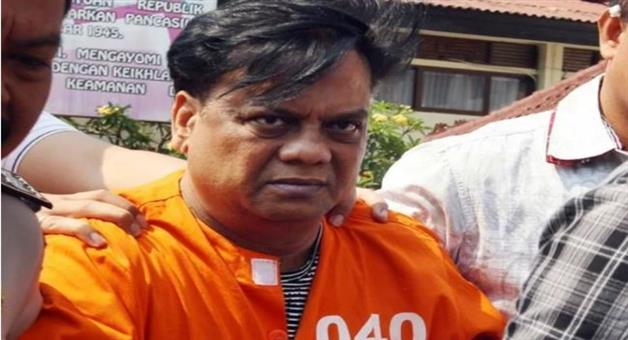 Khabar Odisha:National-crime-Special-Court-Convicts-Chhota-Rajan-For-Attempt-To-Murder-Of-Hotelier-BR-Shetty