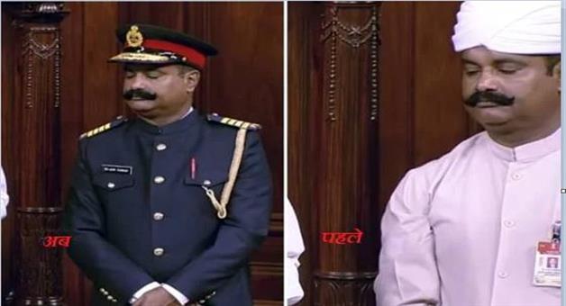Khabar Odisha:National-news--250th-Session-Of-Rajya-Sabha-Marshals-Uniform-Changed