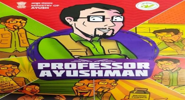 Khabar Odisha:National-news--Ayush-Ministry-Will-Teach-Ayurveda-Treatment-Through-Professor-Ayushman-Comic-Book-To-Treat-Children