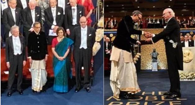 Khabar Odisha:National-news-Abhijit-Banerjee-Receives-Nobel-Prize-2019-Dressed-In-Bandhgala-And-Dhoti