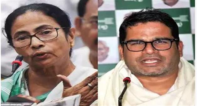 Khabar Odisha:National-news-After-Ouster-From-Jdu-Prashant-Kishor-May-Join-Mamata-Banerjees-Tmc