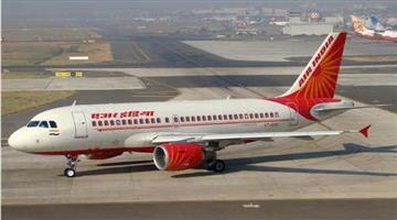 Khabar Odisha:National-news-Air-India-Faces-Mass-Resignation-Ahead-Of-Disinvestment