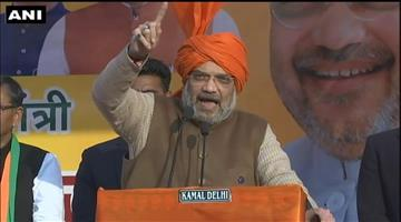 Khabar Odisha:National-news-Amit-Shah-Says-Delhi-To-Choose-Shaheen-Bagh-Or-Bharat-Mata