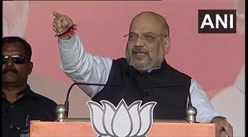 Khabar Odisha:National-news-Amit-Shah-In-Jharkhand-Says-Ram-Temple-Will-Be-Constructed-In-The-Next-Four-Months