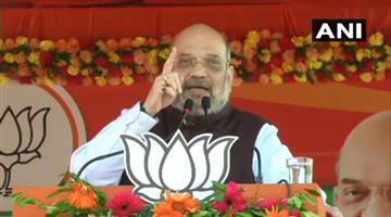 Khabar Odisha:National-news-Amit-Shah-Criticised-Congress-Over-Ram-Mandir-Issue-At-Latehar-Election-Rally