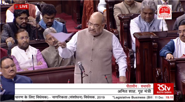Khabar Odisha:National-news-Amit-Shah-Takes-Dig-At-Shiv-Sena-In-Rajya-Sabha-Over-Its-Stand-On-Citizenship-Amendment-Bill