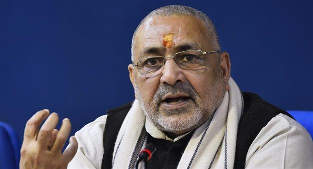 Khabar Odisha:National-news-Amit-Shah-Done-It-Giriraj-Singh-Attacks-Kejriwal-After-Sharjeel-Imam-Arrest
