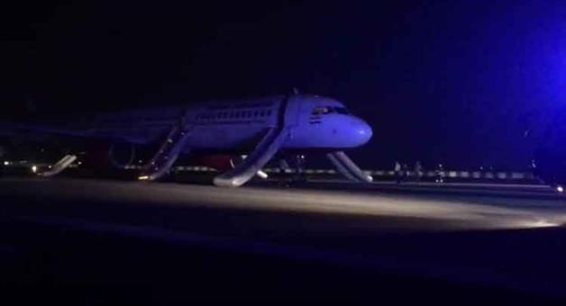 Khabar Odisha:National-news-Bhubaneswar-Air-India-Flight-No-AI-670-makes-emergency-landing-at-Raipur