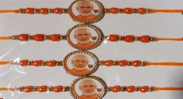 Khabar Odisha:National-news-From-Modi-Mamata-to-Jai-Shri-Ram-rakhis-PM-Didi-war-is-no-sibling-rivalry