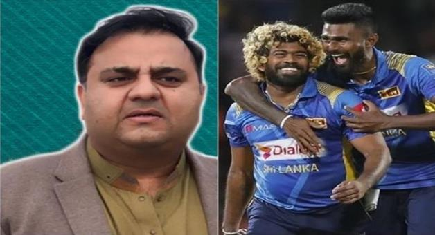 Khabar Odisha:National-news-Getting-Threat-From-India-Srilankan-Players-Refused-Pak-Visit-Says-Pak-Minister-Fawad-Hussain