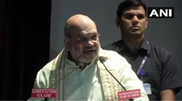 Khabar Odisha:National-news-Home-Minister-Amit-Shah-Speaks-On-Triple-Talaq-Bill-Muslim-Women-Got-Their-Ri
