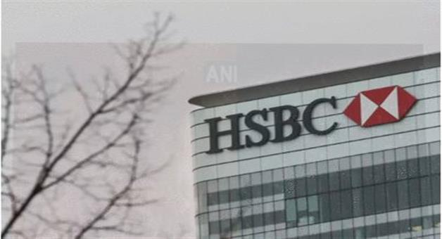 Khabar Odisha:National-news-Hsbc-Plans-To-Reduce-10000-More-Jobs