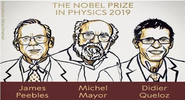 Khabar Odisha:National-news-James-Peebles-Michel-Mayor-And-Didier-Queloz-Receive-Nobel-Prize-In-Physics