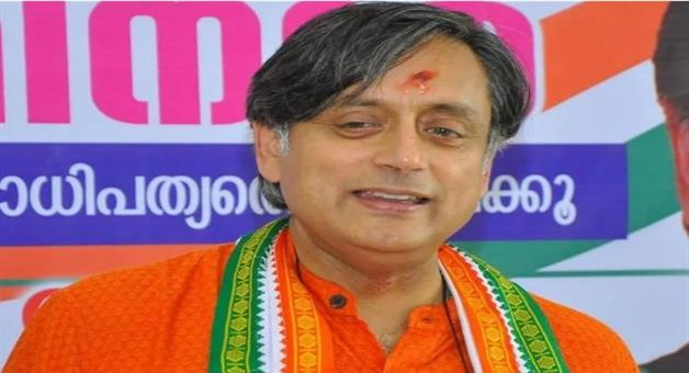 Khabar Odisha:National-news-Kolkata-Court-Issues-Arrest-Warrant-Against-Shashi-Tharoor-Over-Hindu-Pakistan-Comment