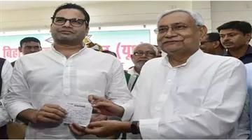 Khabar Odisha:National-news-Nitish-Kumar-Said-I-Made-Prashant-Kishor-A-Member-On-Reference-Of-Amit-Shah