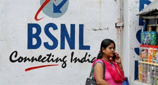 Khabar Odisha:National-news-Over-77000-employees-have-opted-for-BSNL-VRS