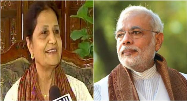 Khabar Odisha:National-news-PM-Narendra-Modis-Pakistani-Sister-Kamar-Moshsin-Reaches-Delhi-To-Celebrate-Raksha-Bandhan